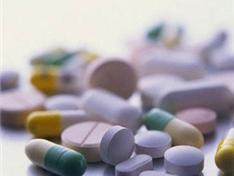 Аптеки Ибреси