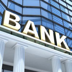 Банки Ибреси