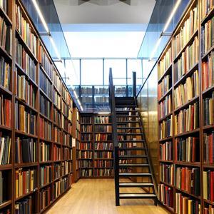Библиотеки Ибреси