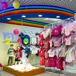 Детские магазины Ибреси