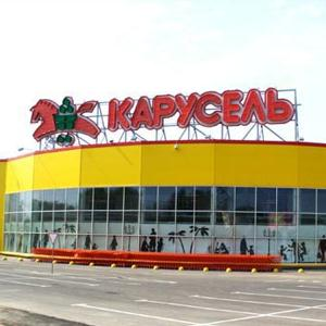 Гипермаркеты Ибреси