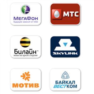 Операторы сотовой связи Ибреси