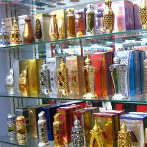 Парфюмерные магазины Ибреси