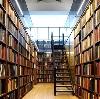 Библиотеки в Ибреси