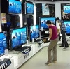 Магазины электроники в Ибреси