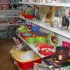 Магазины хозтоваров в Ибреси