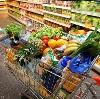 Магазины продуктов в Ибреси