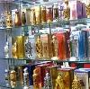 Парфюмерные магазины в Ибреси