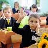 Школы в Ибреси