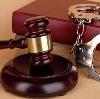 Суды в Ибреси