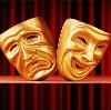 Театры в Ибреси