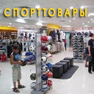 Спортивные магазины Ибреси