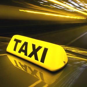 Такси Ибреси