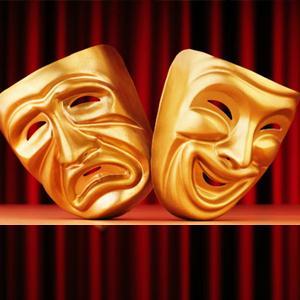 Театры Ибреси