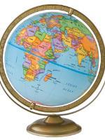 Туристическое агентство Мир путешествий - иконка «страна» в Ибреси
